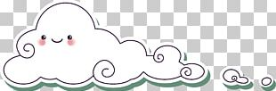White Cloud PNG