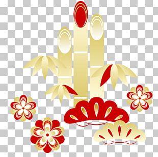 Japanese New Year Kadomatsu 厌胜物 Encapsulated PostScript PNG