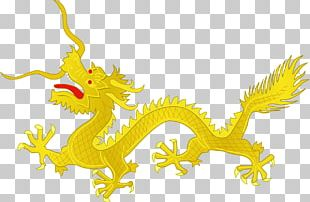 China Flag Of The Qing Dynasty Ming Dynasty PNG