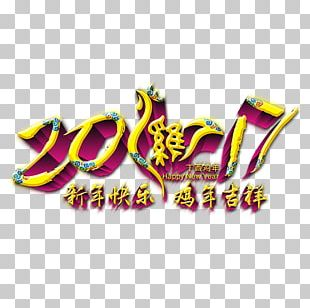 Chinese New Year Poster Chinese Zodiac Happiness Lunar New Year PNG