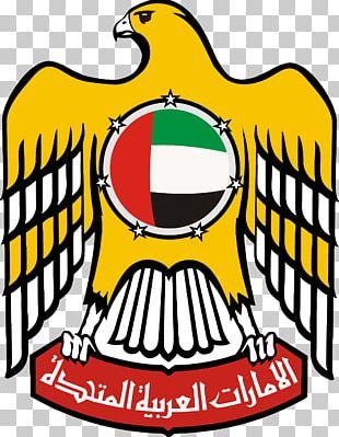 Abu Dhabi Dubai Emblem Of The United Arab Emirates National Emblem National Symbol PNG