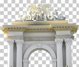 Triumphal Arch Facade Column Classical Architecture PNG