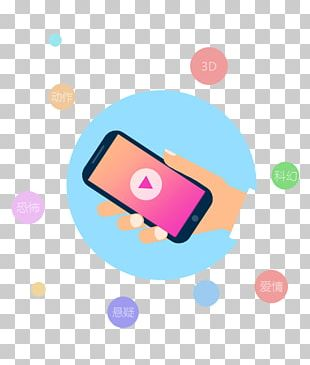 Mobile Phone Mobile App PNG