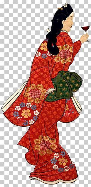 Beauty Looking Back Japan Ukiyo-e Bijin-ga Art PNG