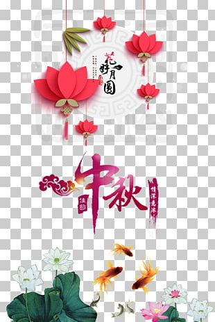 Mooncake Mid-Autumn Festival Poster PNG