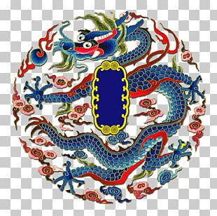 Chinese Dragon Emperor Of China Yuan Dynasty Ming Dynasty PNG