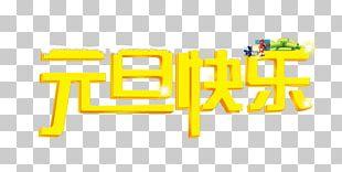 Hongmian New Years Day Chinese New Year PNG
