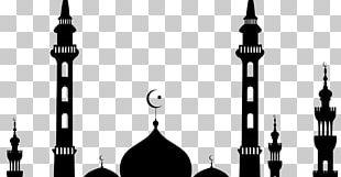 Mosque Silhouette Islam Eid Al-Fitr PNG