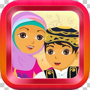 Qur'an Basics Of Islam Salah Muslim PNG