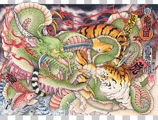 Ukiyo-e Japanese Dragon Art Chinese Dragon PNG
