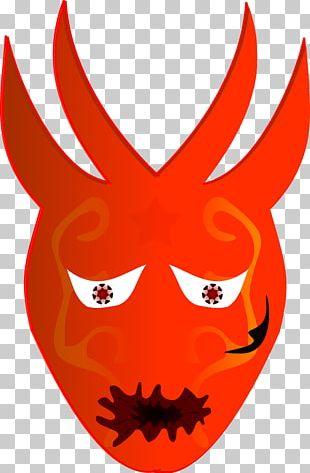 Lucifer Devil Mask PNG