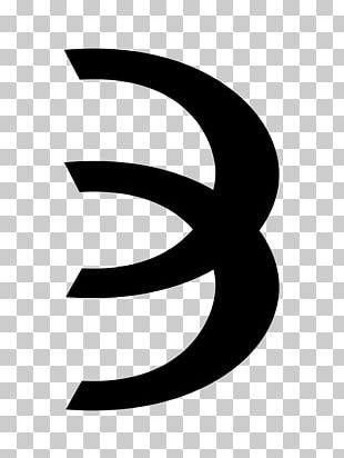 Monochrome Photography Symbol Crescent PNG