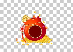 Red Envelope Icon PNG