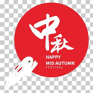 Lantern Mid-Autumn Festival Gratis PNG