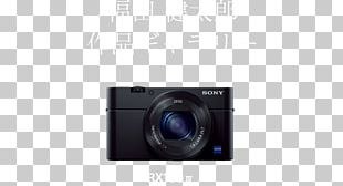 Mirrorless Interchangeable-lens Camera Camera Lens 索尼 Point-and-shoot Camera PNG