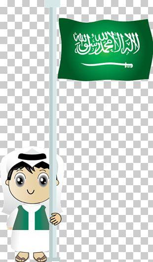 Flag Of Saudi Arabia Saudi National Day Drawing PNG