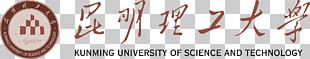 Kunming University Of Science And Technology Kohat University Of Science And Technology PNG