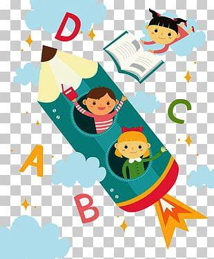 Learning Child U79c1u6559u80b2 Study Skills PNG