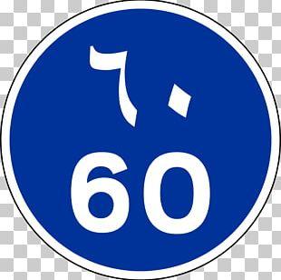 Traffic Sign Kilometer Per Hour Speed Limit PNG