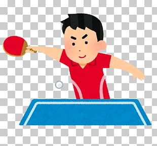 Ping Pong Japan Open いらすとや Sport Ball PNG