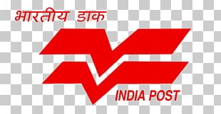 India Post Indian Postal Service Exam Mail United States Postal Service PNG