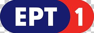 Logo ERT1 Hellenic Broadcasting Corporation Television Organization PNG