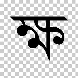 YouTube Bengali Number BCS Examination Mathematics PNG