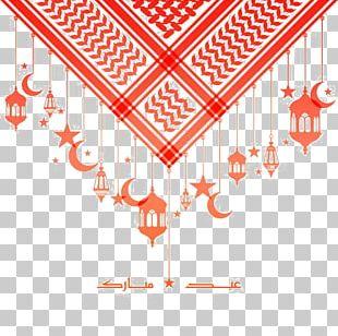 Jordan Eid Mubarak Suria Sabah Eid Al-Fitr Holiday PNG
