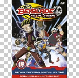 Action & Toy Figures The Furious Final Battle PC Game Beyblade: Metal Fusion PNG