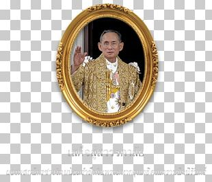 Grand Palace Suvarnabhumi Airport Monarchy Of Thailand Death PNG
