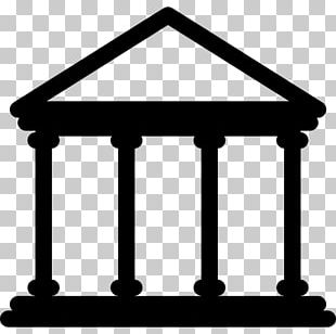 Museum Computer Icons Building PNG