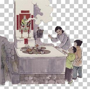 Fuzhou Kitchen God Festival Chinese New Year Zaotang PNG