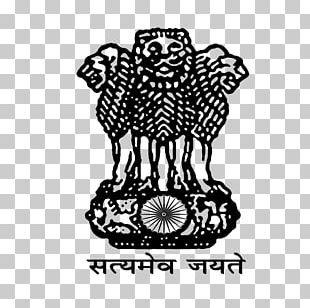 Civil Services Examination (CSE) Uttar Pradesh Public Service Commission Test Public Service Commission In India PNG