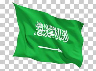 Flag Of Saudi Arabia Flag Of Kosovo PNG