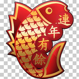 Chinese New Year Christmas PNG