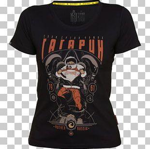 T-shirt Gagarin PNG