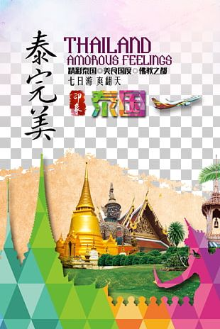 Thailand Poster PNG