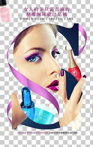 Beauty Nail Art Nail Polish PNG