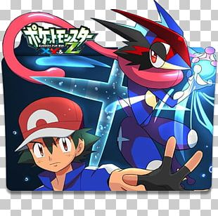 Pokémon X And Y Ash Ketchum Pokémon Omega Ruby And Alpha Sapphire Pikachu PNG