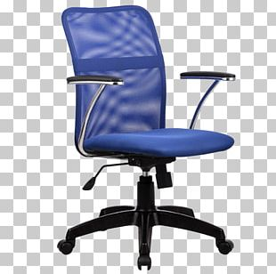 Office & Desk Chairs Swivel Chair Upholstery PNG