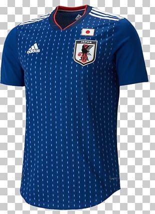 2018 FIFA World Cup Japan National Football Team Japan National Futsal Team ユニフォーム Japan Women's National Football Team PNG