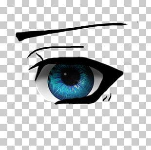 Imgur Eye PNG