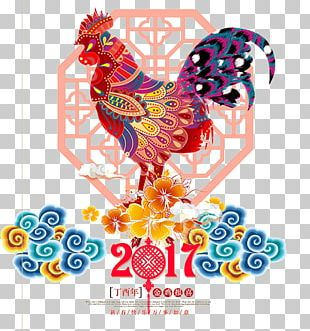 Chinese New Year New Year's Day Wish New Year's Eve PNG