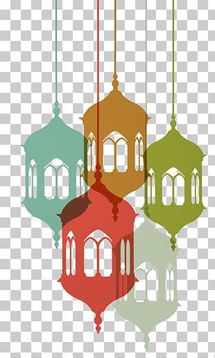 Ramadan Islam Eid Al-Fitr Mosque PNG