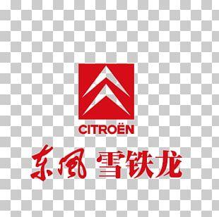China Citroxebn Elysxe9e Car Dongfeng Motor Corporation PNG