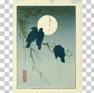 Japanese Art Painting Woodblock Printing PNG
