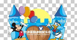 Mickey Mouse Donald Duck Disneyland The Walt Disney Company Cartoon PNG