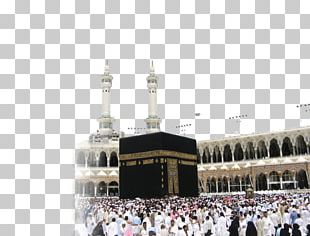 Great Mosque Of Mecca Kaaba Al-Masjid An-Nabawi Grand Mosque Seizure PNG