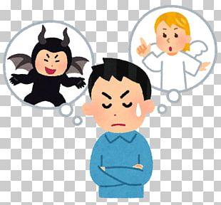 Devil Angel Person God PNG