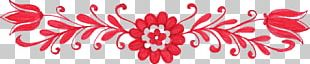 Text Flower Red PNG